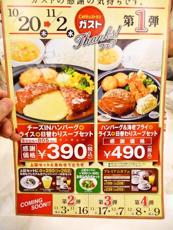 foodpic1697588_R