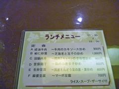 P1000032(40)