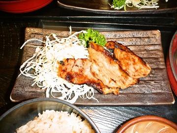 foodpic520654_R