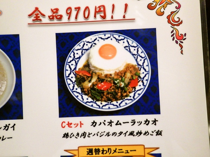 foodpic7287753