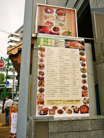 foodpic421862