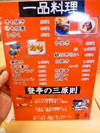 foodpic360332
