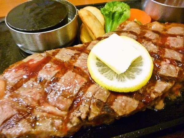 foodpic1623931_R