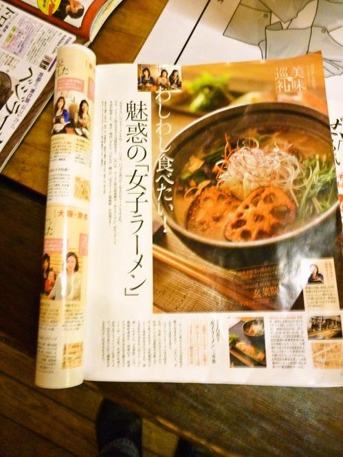 foodpic942478