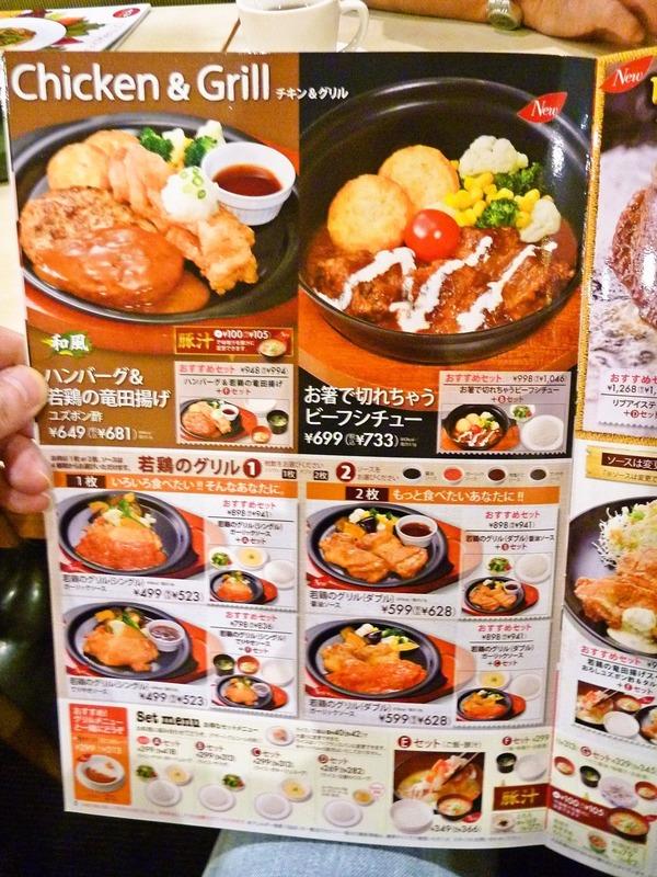 foodpic1611821_R