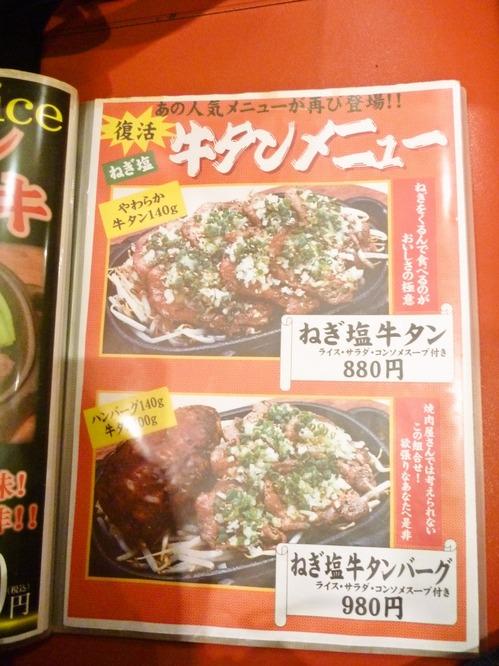 foodpic946970