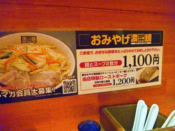 R_foodpic1761968C