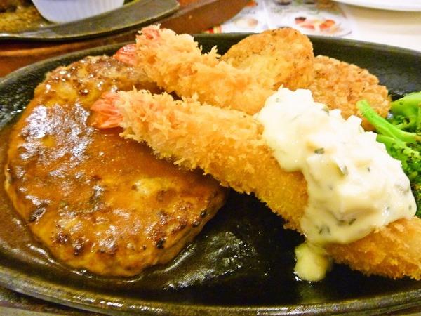 foodpic1697594_R