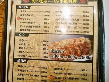 foodpic258218