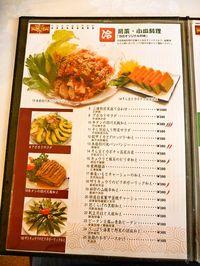 foodpic421839