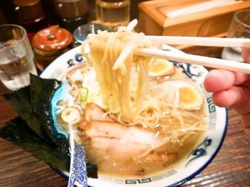 foodpic526602_R