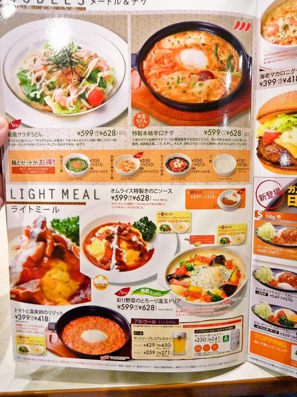 foodpic1611829_R