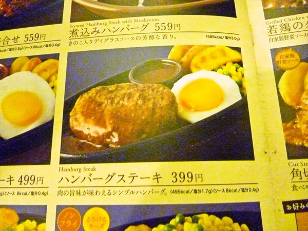 foodpic1103832