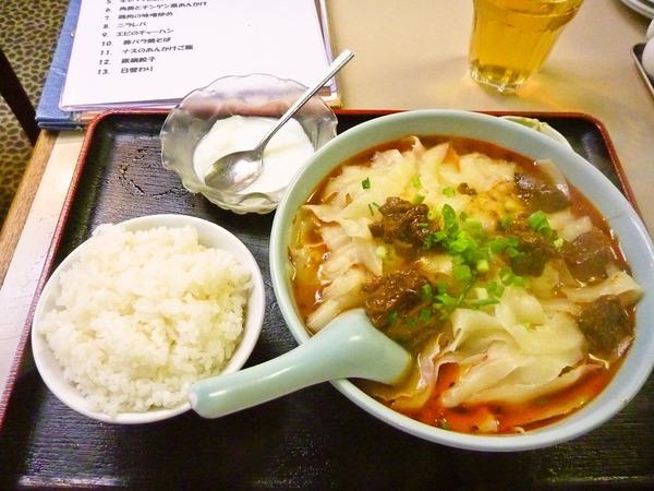 R_foodpic1803204C
