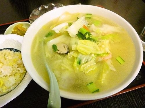 foodpic964649