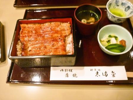 foodpic815785
