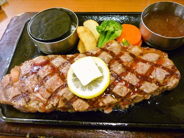 foodpic1623930_R