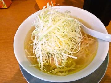 foodpic504532_R