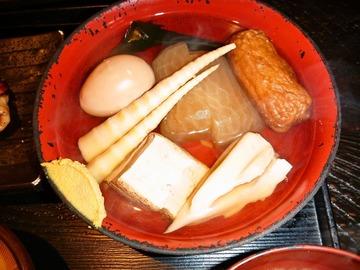 foodpic520657_R