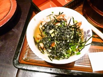 foodpic493444_R