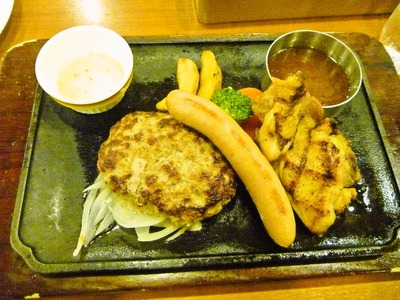 foodpic676442