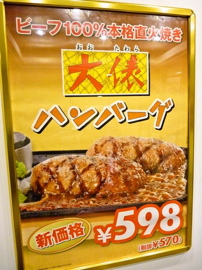 foodpic676491