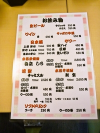 foodpic360336