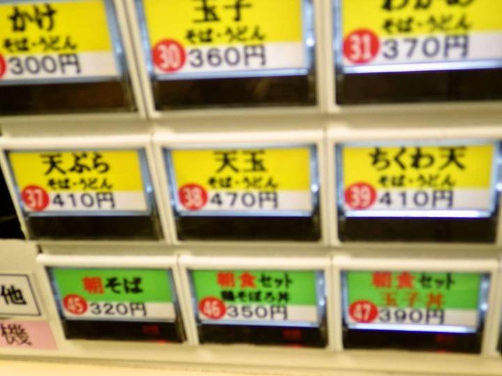 KHMfoodpic7849356_compressed