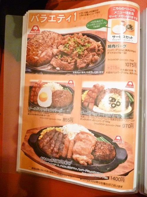 foodpic946999