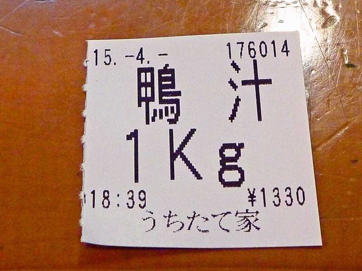KHMfoodpic6147473_compressed
