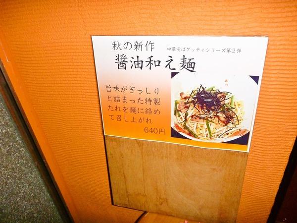 foodpic1718063_R
