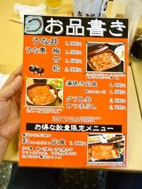foodpic360334