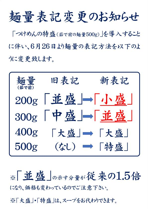 sharin20180626_page0001