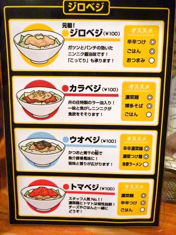 R_foodpic1761960C