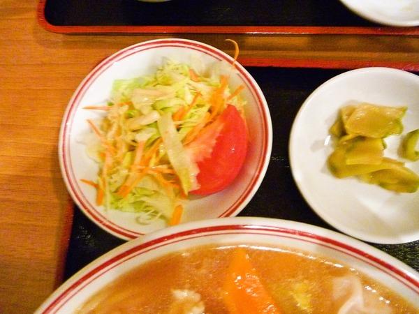 foodpic1688361_R