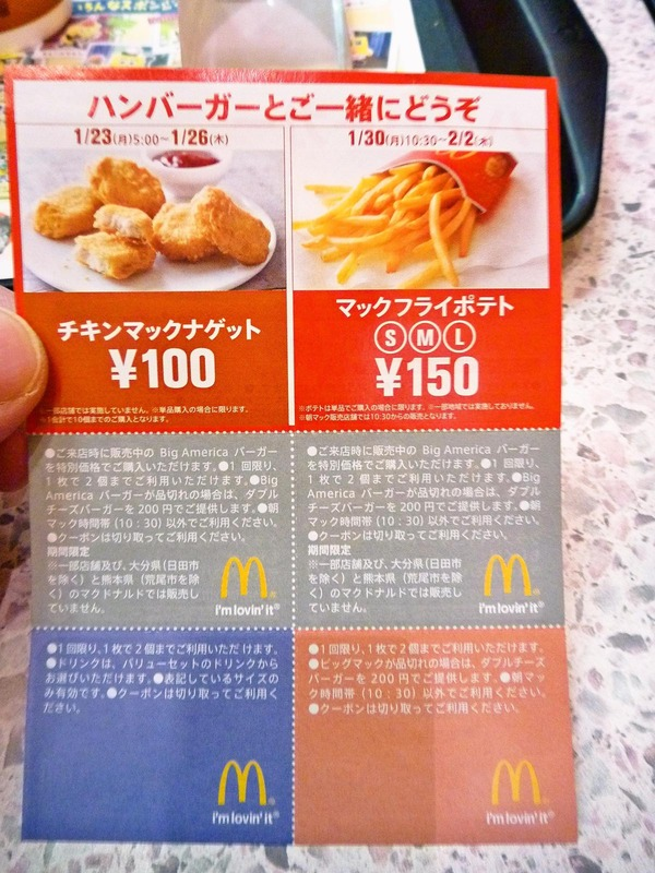 R_foodpic1971060_compressed