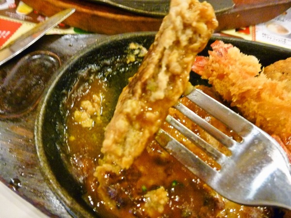 foodpic1697601_R