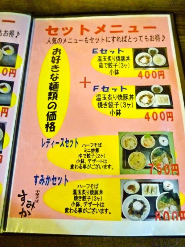 foodpic1216774