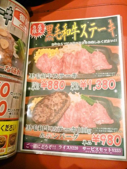 foodpic946989