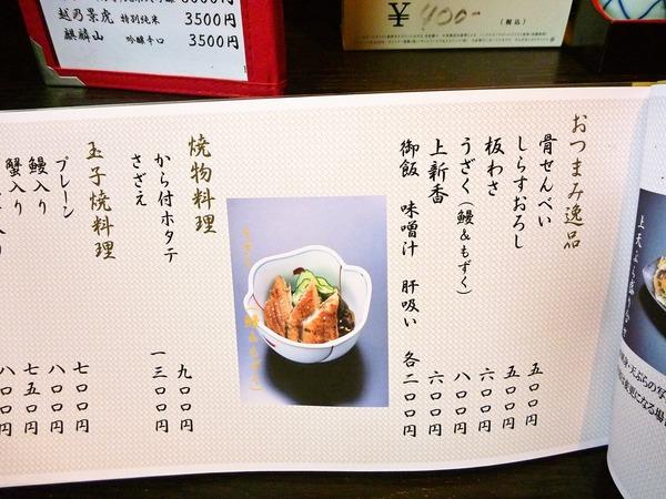 foodpic1463168_R