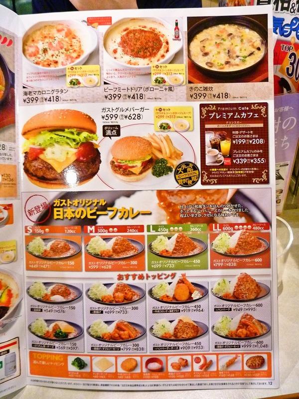 foodpic1611830_R