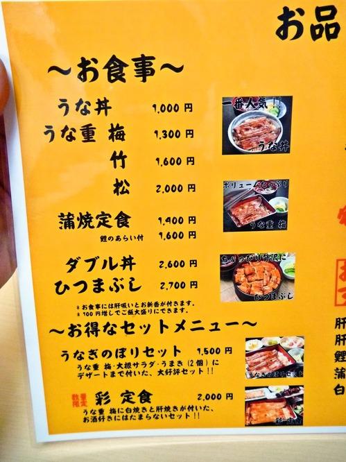 foodpic911527
