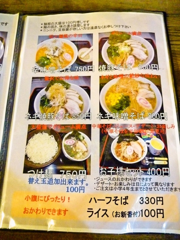 foodpic1216761