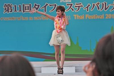 thaifestival2013osaka02