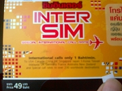INTER_SIM