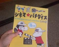 5_タイ式映画