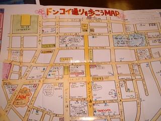ドンコイ通り手作りマップ
