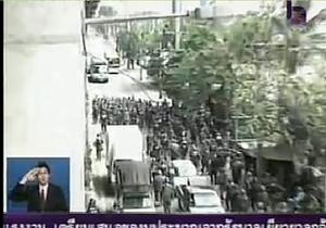 11ch_ThaiTV