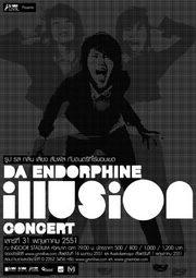 da_concert