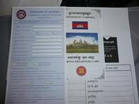 immigration_card